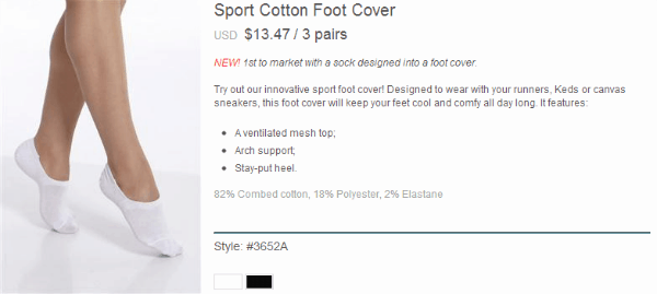 kushyfoot sport foot covers